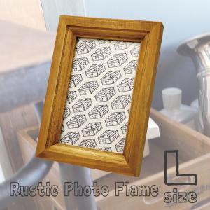 ラスティック フォトフレーム(L) ウッド 写真立て 写真スタンド 壁掛け ポストカード対応 額縁 フレーム 飾り オシャレ H755|konan