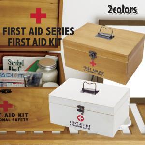 あすつく ファーストエイドボックス 救急箱 薬箱 常備薬保管 木製 ウッド おしゃれ インテリア FIRST AID K424|konan