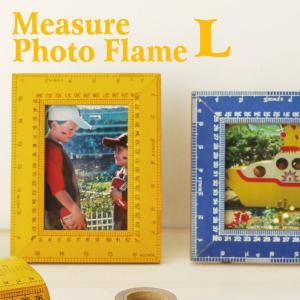 メジャー フォトフレーム(L)写真立て 2L版写真対応 額縁 フレーム 飾り オシャレ インテリア 記念 フォトスタンド K813|konan