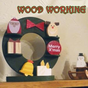 クリスマス XMAS CHRISTMAS クリスマスオブジェ 置物 オブジェ ウッド 木製 クリスマス飾り室内装飾 インテリア Xmas リース WOOD WORKING|konan