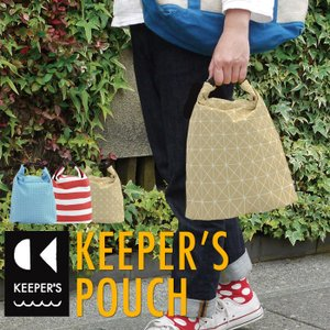 KEEPERS ランチポーチ ランチバッグ 弁当袋 弁当箱入れ 新学期 新生活 学校 会社 ランチ 保冷 保温 KEEPERS A138|konan
