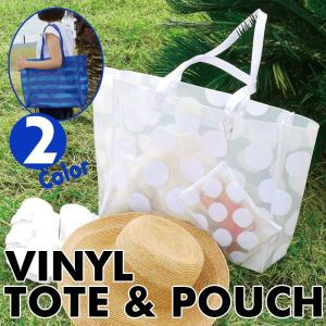 VINYL TOTE & POUCH 全2色 ビニール トートバッグ ポーチ 2点セット 透明 スケルトン 大きめサイズ 収納 海 プール おしゃれ 現代百貨 A277|konan