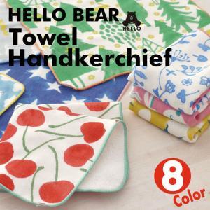HELLO BEAR タオルハンカチ 全8柄 ハンカチタオル ハンドタオル ガーゼ パイル 手洗い かわいい 雑貨 日本製 現代百貨 A293|konan