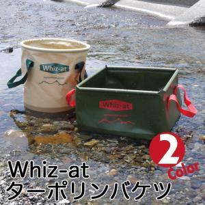 Whiz-at ターポリンバケツ 全2色 多目的 防水 バケツ コンパクト 便利 アウトドア キャンプ BBQ イベント 現代百貨 A314|konan