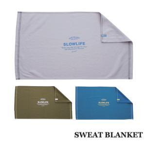全3色 スウェットブランケット BEATRAND 毛布 伸縮性 吸汗性 防寒性 柔らか 雑貨 冷え対策 膝掛け ひざかけ 現代百貨 A361|konan