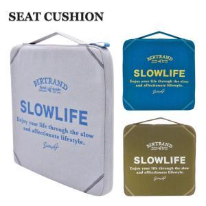 全3色 手洗い可能 シートクッション BEATRAND 敷物 アウトドア インドア チェアパッド 四角 スクエア 現代百貨 A362|konan
