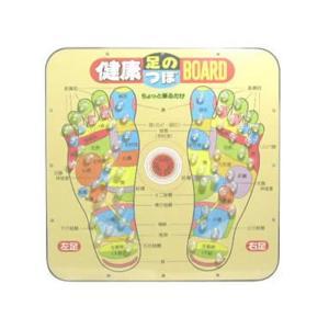 あすつく 健康足つぼボード 富士パックス B145|konan
