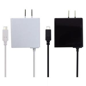任天堂スイッチ 充電器(ACアダプター) ケーブル長1.5m Nintendo Switchを充電 USB Type-Cコネクタ搭載3A出力のAC充電器 オズマ AC-NSWCC3|konan