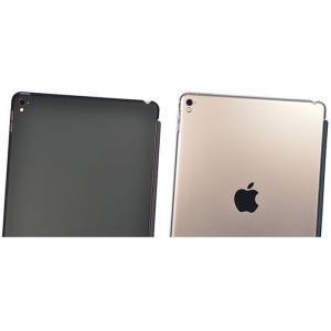 エアージャケットセット for iPad Pr...の詳細画像5