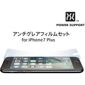 AFPアンチグレアフィルムセット for iPhone7 Plus パワーサポート PBK-02