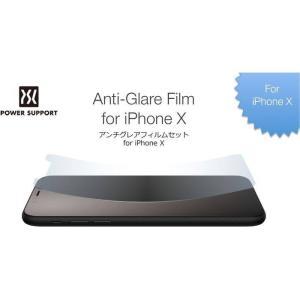 iPhone X 液晶保護ガラスフィルム 反射防止 Anti-Glare Film for iPhoneX パワーサポート PGK-02|konan