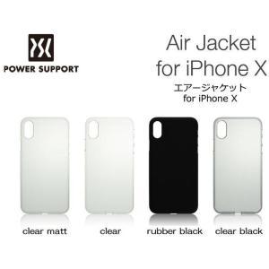 iPhone X ハード ケース カバー Air Jacket for iPhoneX 4タイプ パワーサポート PGK-70 PGK-71 PGK-72 PGK-73|konan