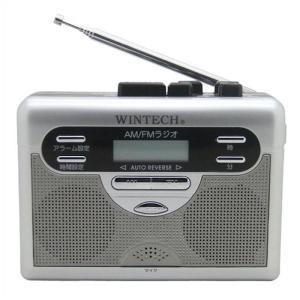 ラジオ付 テープレコーダー ラジカセ アラーム搭載 AM/FM FMワイドバンド対応 シルバー WI...