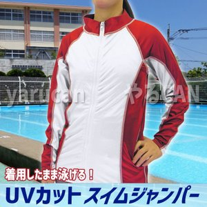 UVカット スイムジャンパー (レッド M〜L) 水泳 プール 学校 先生 教員 紫外線 スイミング アーテック  1180|konan