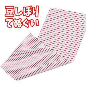 豆しぼりてぬぐい(赤)手ぬぐい 和 豆絞り 水玉 ドット アーテック  1214|konan