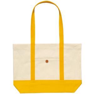 カラフルトートバッグ イエロー ショッピングバッグ 帆布バッグ 家庭科 裁縫 縫製 オリジナル 作成 アーテック 4644|konan