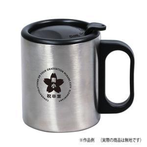 マグ マグカップ ふた付ステンレスマグ ふた付 フタ付 蓋付 ステンレス製 マグカップ コップ MUGCUP 保冷マグ 保温マグ アーテック  5417|konan