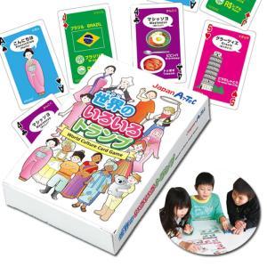 世界のいろいろトランプ 知育玩具 楽しく学ぶ 海外 外国 ゲーム おもちゃ アーテック  7914|konan