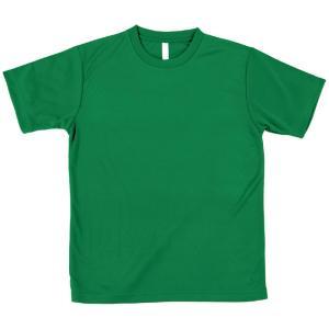 ATドライTシャツ グリーン Lサイズ Tシャツ 半袖Tシャツ 普段着 ファッション 運動 スポーツ ユニフォーム アーテック 38356|konan