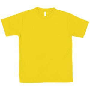 ATドライTシャツ イエロー Lサイズ Tシャツ 半袖Tシャツ 普段着 ファッション 運動 スポーツ ユニフォーム アーテック 38362|konan