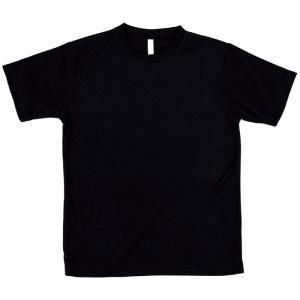 ATドライTシャツ ブラック Lサイズ Tシャツ 半袖Tシャツ 普段着 ファッション 運動 スポーツ ユニフォーム アーテック 38368|konan
