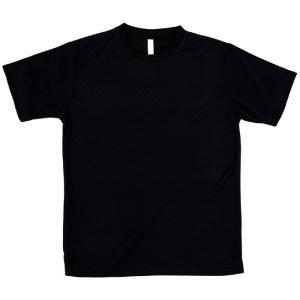ATドライTシャツ ブラック LLサイズ Tシャツ 半袖Tシャツ 普段着 ファッション 運動 スポーツ ユニフォーム アーテック 38369|konan
