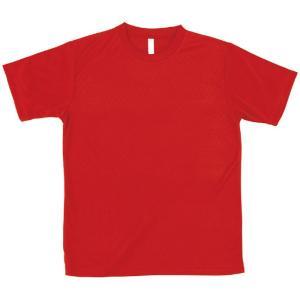 ATドライTシャツ レッド 130cm Tシャツ 半袖Tシャツ 普段着 ファッション 運動 スポーツ ユニフォーム アーテック 38370|konan