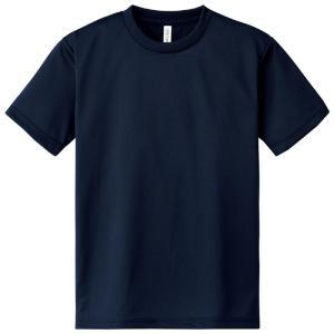 DXドライTシャツ L ネイビー 031 半袖 メッシュ Tシャツ 大人サイズ 男女兼用 普段着 運動 ダンス アーテック 38484|konan