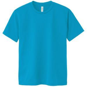 DXドライTシャツ M ターコイズ 034 半袖 メッシュ Tシャツ 大人サイズ 男女兼用 普段着 運動 ダンス アーテック 38491 konan