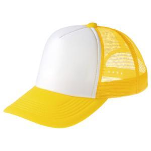 イベントメッシュキャップ(デイジー×ホワイト 306)帽子 CAP 学校 部活 チーム イベント 会社 団体 お揃い アーテック  39702|konan