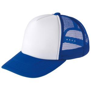 イベントメッシュキャップ(ロイヤルブルー×ホワイト 156)帽子 CAP 学校 部活 チーム イベント 会社 団体 お揃い アーテック  39707|konan