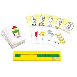 キッズスタディ かずかぞえ カード ゲーム 知育玩具 教材 算数 計算 遊び 学習 子供用 幼児 アーテック 70718|konan