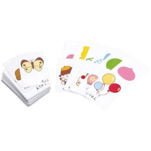 キッズスタディ なまえカード カード ゲーム 知育玩具 教材 あいうえお 50音 遊び 学習 子供用 幼児 アーテック 70721|konan