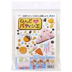 ねんどdeパティシエ 粘土 おかし お菓子 サンプル アクセサリー 玩具 おもちゃ オリジナル 作成 図工 子供 アーテック 71432|konan
