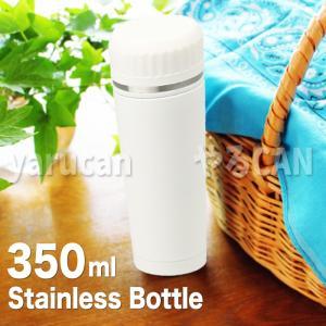 ステンレスボトル 350ml(ホワイト)タンブラー マイボトル 水筒 熱中症 通勤 通学 軽量 アーテック  76127|konan