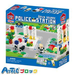 Artec アーテック ブロック タウンスクエア ポリスステーション おもちゃ 町 街 プレゼント ...