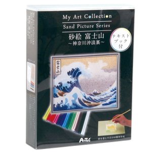 My Art Collection 砂絵 富士山神奈川 アート 簡単 手作り 工作 美術 宿題 課題 自由研究 アーテック  91012|konan
