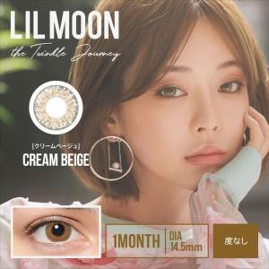 LILMOON リルムーン 3トーン カラーコンタクトレンズ 1ヶ月 度無し クリームベージュ pia 399000881|konan