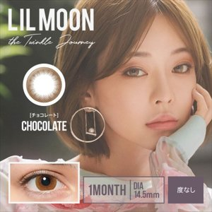 LILMOON リルムーン 3トーン カラーコンタクトレンズ 1ヶ月 度無し チョコレート pia 399000882 konan