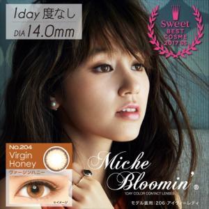 Miche Bloomin ミッシュブルーミン イノセントシリーズ ヴァージンハニー 度無し 1Day ワンデー 10枚入 ミッシュブルーミン 399000932 konan