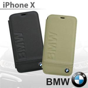 iPhone XS iPhone X 対応 iPhoneXS iPhoneX 5.8インチモデル ケース カバー BMW 公式ライセンス品 本革+TPU 手帳型ケース ロゴ入り レザー おしゃれ konan
