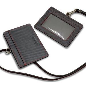 パスケース カードケース GT-MOBILE ネックストラップ付 パスケース IDカードケース 社員証 定期入れ カーボン調 ブラック ビジネス プレゼント 贈り物 konan
