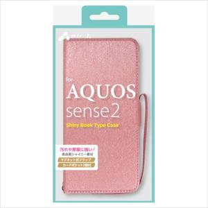 AQUOS sense2 シャイニー手帳型ケース カード収納 シャイニーピンク エアージェイ AC-AQS2SHYPK|konan