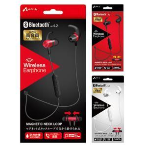 Bluetooth ワイヤレスイヤホン マグネット式ネックループ 通話 音楽 iPhone スマホ エアージェイ BT-A10|konan
