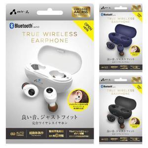 Bluetooth ver5.0 完全ワイヤレスイヤホン カナル型 高音質 通話 音楽 自動接続 スマホ エアージェイ BT-AP4|konan