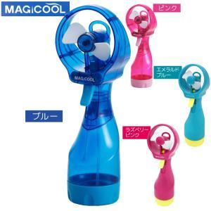 あすつく ポータブル扇風機 ミスト機能付ハンディファン クイッククール QUICK COOL 熱中症 暑さ対策予防 マジクール Magicool 大作商事 DOCQC***|konan
