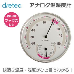 温湿度計 温度計 湿度計 アナログ 快適温度・湿度範囲目盛り付 壁掛け用フック穴付 ドリテック O-310WT|konan