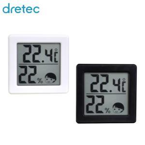 温湿度計 熱中症の危険度を表示 小さいデジタル温湿度計 温度計 湿度計 手のひらサイズ コンパクト ドリテック O-257|konan