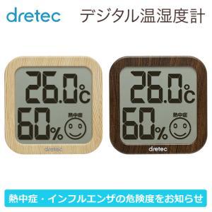 温湿度計 インフルエンザの危険度を表示 デジタル温湿度計 温度計 湿度計 コンパクト 小型 ドリテック O-271|konan