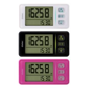 歩数計 大画面 消費カロリー エクササイズ表示 3Dセンサー ストラップ付き 30日分のデータ記録 ドリテック H-236|konan